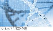 Купить «Коллаж с молекулой дезоксирибонуклеиновой кислоты», фото № 4820468, снято 22 октября 2019 г. (c) Sergey Nivens / Фотобанк Лори