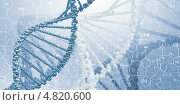 Купить «Молекулярная биология и генетика, коллаж», фото № 4820600, снято 6 декабря 2019 г. (c) Sergey Nivens / Фотобанк Лори