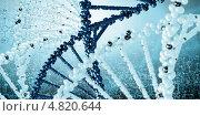 Купить «Молекулярная биология и генетика, коллаж», фото № 4820644, снято 15 марта 2019 г. (c) Sergey Nivens / Фотобанк Лори