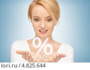 Купить «Знак процентов скидки над рукой женщины», фото № 4825644, снято 12 февраля 2011 г. (c) Syda Productions / Фотобанк Лори