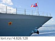 Купить «Носовой гюйс корабля ВМФ», эксклюзивное фото № 4826128, снято 3 июля 2013 г. (c) Александр Алексеев / Фотобанк Лори