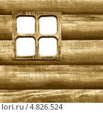 Купить «Окно на деревянной стене», фото № 4826524, снято 19 февраля 2013 г. (c) Александр Лесик / Фотобанк Лори