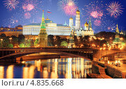 Купить «Московский Кремль. Салют», фото № 4835668, снято 21 августа 2018 г. (c) Юрий Кирсанов / Фотобанк Лори