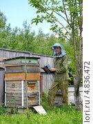 Купить «Молодой пчеловод с дымарем на пасеке», фото № 4836472, снято 9 июня 2013 г. (c) Ирина Борсученко / Фотобанк Лори