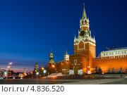 Купить «Спасская башня Московского Кремля на рассвете», фото № 4836520, снято 27 января 2013 г. (c) Сергей Крылов / Фотобанк Лори