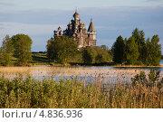 Купить «Кижи, Карелия  Церковь Преображения Господня», фото № 4836936, снято 7 июня 2013 г. (c) Igor Lijashkov / Фотобанк Лори