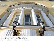 Ярославль,  Академический театр имени Ф.Г. Волкова (2013 год). Стоковое фото, фотограф Дмитрий Неумоин / Фотобанк Лори