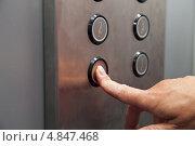 Панель с кнопками в лифте. Стоковое фото, фотограф Альховик Людмила / Фотобанк Лори