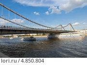 Купить «Крымский мост и навигация по Москве-реке», фото № 4850804, снято 14 июня 2013 г. (c) Pukhov K / Фотобанк Лори