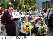 Купить «Балашиха, день знаний 1 сентября», эксклюзивное фото № 4853036, снято 1 сентября 2011 г. (c) Дмитрий Неумоин / Фотобанк Лори