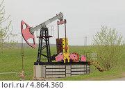 Купить «Нефтекачалка», фото № 4864360, снято 10 мая 2013 г. (c) Вадим Хомяков / Фотобанк Лори