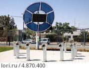Купить «Солнечная батарея и направленные зеркала», фото № 4870400, снято 13 июля 2013 г. (c) Irina Opachevsky / Фотобанк Лори