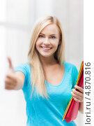 Купить «Успешная и уверенная в себе деловая женщина», фото № 4870816, снято 30 марта 2013 г. (c) Syda Productions / Фотобанк Лори