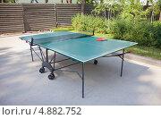 Купить «Стол для настольного тенниса в парке», фото № 4882752, снято 13 июля 2013 г. (c) Нелли Сабитова / Фотобанк Лори