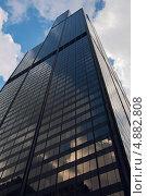 Уиллис Тауэр, Чикаго, США (2013 год). Стоковое фото, фотограф Ekaterina Shustrova / Фотобанк Лори