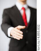 Купить «Бизнесмен протягивает для рукопожатия руку», фото № 4893832, снято 3 апреля 2013 г. (c) Syda Productions / Фотобанк Лори