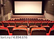 Пустой зрительный зал кинотеатра. Стоковое фото, фотограф Никончук Алексей / Фотобанк Лори