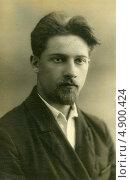 Купить «Мужской портрет (1936)», эксклюзивное фото № 4900424, снято 26 февраля 2020 г. (c) Михаил Ворожцов / Фотобанк Лори