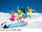 Купить «Компания веселых друзей-сноубордистов в прыжке на горнолыжном склоне», фото № 4905484, снято 13 апреля 2013 г. (c) Сергей Новиков / Фотобанк Лори