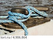 Купить «Швартовное устройство», эксклюзивное фото № 4906864, снято 28 июля 2013 г. (c) Александр Щепин / Фотобанк Лори