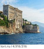 Купить «Океанографический музей. Монте-Карло, Монако», фото № 4916516, снято 12 июня 2011 г. (c) Andrei Nekrassov / Фотобанк Лори