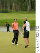 Купить «Международный турнир по гольфу M2M Russian Open 2013», фото № 4923512, снято 28 июля 2013 г. (c) Stockphoto / Фотобанк Лори
