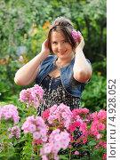 Купить «Улыбающаяся девушка среди цветов», эксклюзивное фото № 4928052, снято 3 августа 2013 г. (c) Юрий Морозов / Фотобанк Лори