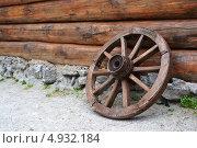 Купить «Колесо истории», фото № 4932184, снято 5 августа 2012 г. (c) александр афанасьев / Фотобанк Лори