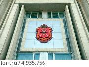 Купить «Герб Тульской области», фото № 4935756, снято 18 мая 2013 г. (c) Старостин Сергей / Фотобанк Лори