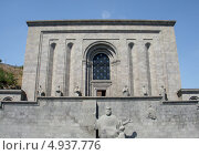 Матенадаран, Ереван, Армения (2013 год). Стоковое фото, фотограф Татьяна Крамаревская / Фотобанк Лори