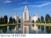 Главное здание МГУ (2013 год). Стоковое фото, фотограф Наталья Волкова / Фотобанк Лори