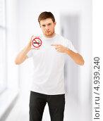 """Купить «Мужчина показывает на знак """"курение запрещено""""», фото № 4939240, снято 6 июня 2013 г. (c) Syda Productions / Фотобанк Лори"""