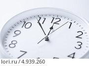 Купить «Белые настенные часы», фото № 4939260, снято 25 мая 2013 г. (c) Syda Productions / Фотобанк Лори