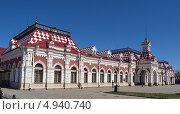 Купить «Старый (первый) Железнодорожный вокзал города Екатеринбурга», фото № 4940740, снято 25 апреля 2018 г. (c) SevenOne / Фотобанк Лори
