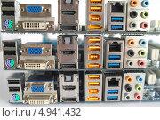 Купить «Несколько материнских плат для компьютеров», фото № 4941432, снято 14 января 2012 г. (c) Сергей Девяткин / Фотобанк Лори