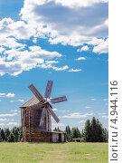 Купить «Сельский пейзаж с деревянной мельницей, удмуртия», фото № 4944116, снято 2 июля 2013 г. (c) Алексей Яговкин / Фотобанк Лори