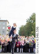Купить «Выпускник несет на плече первоклассницу, которая звонит в колокольчик», фото № 4946596, снято 1 сентября 2012 г. (c) Maria Shumilina / Фотобанк Лори