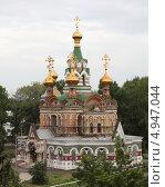 Храм Сергия Радонежского в городе Чапаевске (2013 год). Стоковое фото, фотограф Андрей Гривцов / Фотобанк Лори
