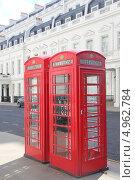 Телефонная будка Лондона (2013 год). Стоковое фото, фотограф Elena Ritschard / Фотобанк Лори
