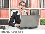 Купить «Деловая женщина зевает», фото № 4966684, снято 16 июля 2013 г. (c) Darkbird77 / Фотобанк Лори