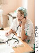 Купить «Медицинский работник на рабочем месте звонит по телефону и улыбается», фото № 4970760, снято 17 августа 2013 г. (c) Эдуард Паравян / Фотобанк Лори
