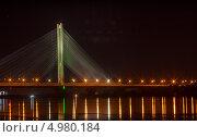 Ночной Южный мост в Киеве (2013 год). Стоковое фото, фотограф Руслан Кузуб / Фотобанк Лори