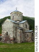 Купить «Церковь в селе Алмасиани (Базилан). Грузия», фото № 4996304, снято 2 июля 2013 г. (c) Евгений Ткачёв / Фотобанк Лори