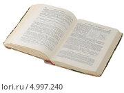 Старый учебник по высшей математике на белом фоне (2013 год). Редакционное фото, фотограф Михаил Бессмертный / Фотобанк Лори
