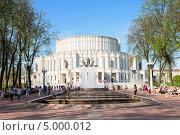 Купить «Национальный театр оперы и балета. Минск, Беларусь.», фото № 5000012, снято 9 мая 2013 г. (c) Марина Славина / Фотобанк Лори