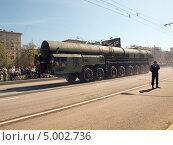 День победы 9 мая москва (2013 год). Редакционное фото, фотограф Багрянов / Фотобанк Лори
