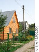 Купить «Дачный дом», эксклюзивное фото № 5006504, снято 20 августа 2013 г. (c) Алёшина Оксана / Фотобанк Лори