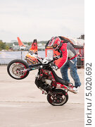 Купить «Стантрайдинг на МАКS-2013», эксклюзивное фото № 5020692, снято 31 августа 2013 г. (c) Алёшина Оксана / Фотобанк Лори