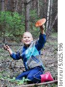 Улыбающийся мальчик демонстрирует только что срезанный гриб. Стоковое фото, фотограф Сергей Завьялов / Фотобанк Лори