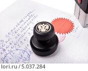 Купить «Нотариально заверенный договор на наследство по завещанию», фото № 5037284, снято 29 августа 2013 г. (c) Элина Гаревская / Фотобанк Лори
